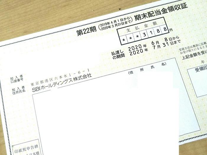 """3大メガバンク株は""""配当狙いの長期投資 ..."""